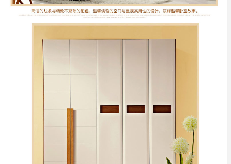 中式开门组合实木大衣橱ag011五门衣柜